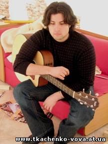 Владимир Ткаченко за сочинением песен