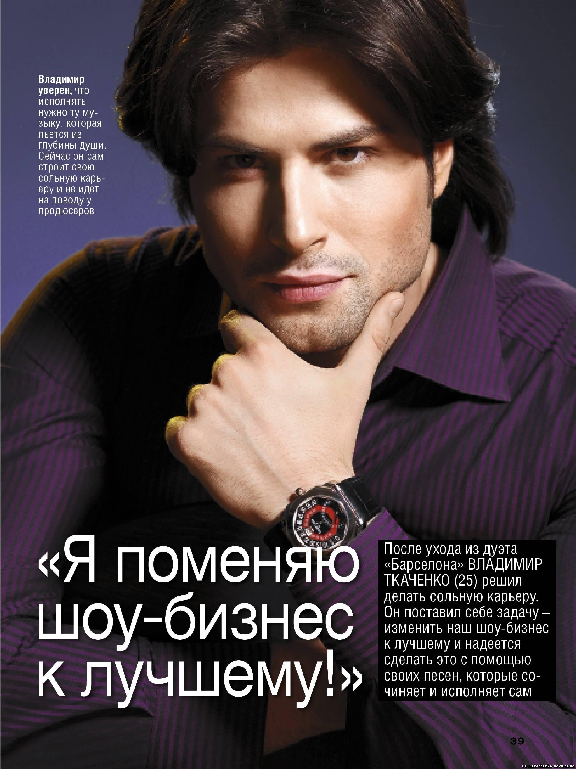 http://tkachenko-vova.at.ua/_pu/0/50219.jpg