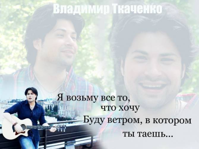http://tkachenko-vova.at.ua/_pu/0/s72112874.jpg