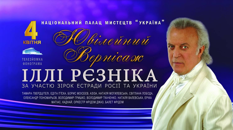 http://tkachenko-vova.at.ua/_si/0/04716993.jpg