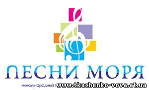 http://tkachenko-vova.at.ua/_si/0/30930705.jpg