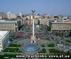 http://tkachenko-vova.at.ua/_si/0/69436701.jpg